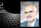 مهندس سید ماشاءالله شکیبی