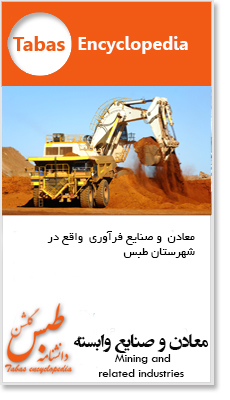 Mining and related industries 0