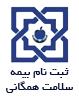 icon tabasenc khadamat (1)