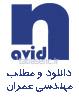navid-iman-icon00